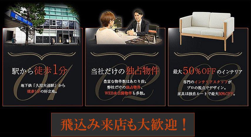 お電話(ケータイOK)でのお問い合わせはこちらから0120-932-544