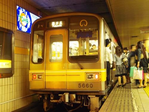 地下鉄|名古屋