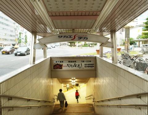 名古屋の地下街