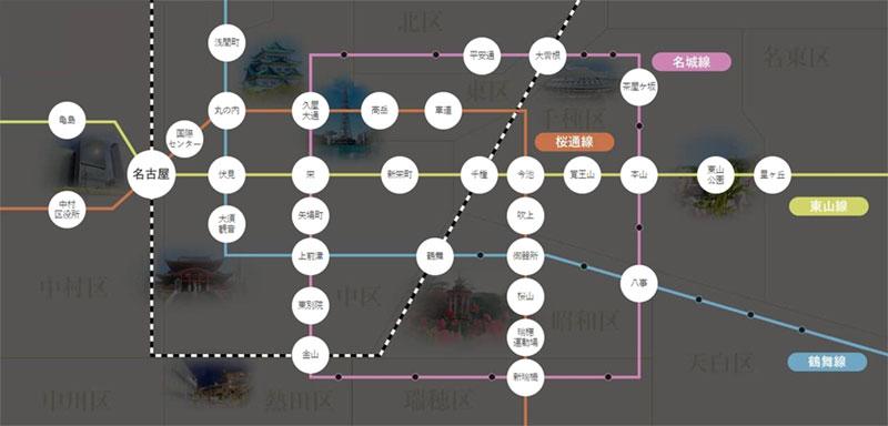 名古屋の地下鉄マップ