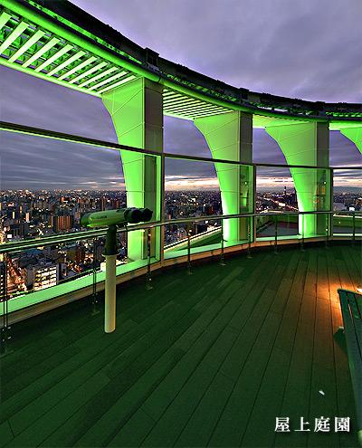屋上展望スペース