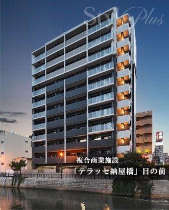 1:プレサンス名古屋STATIONルミアス