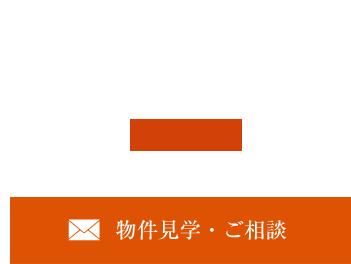 お問合せ専用ダイヤル011-200-3331