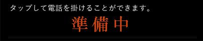 011-200-3331